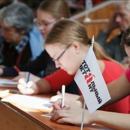 Тотальный диктант в Казани 2019
