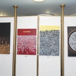 Выставка «Фатиха: новые смыслы»