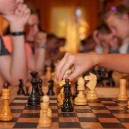 Онлайн-турнир по шахматам 2020