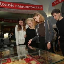 Татьянин день в музее 2018