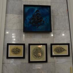 Выставка «Мост Тегеран – Уфа – Казань»