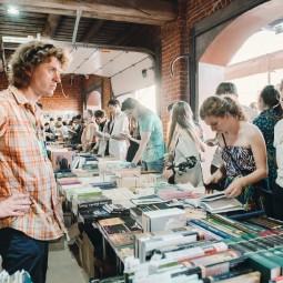 Фестиваль «Летний книжный» 2018