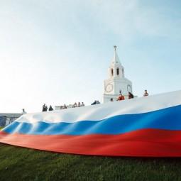 День России в Музее истории государственности татарского народа и РТ 2021