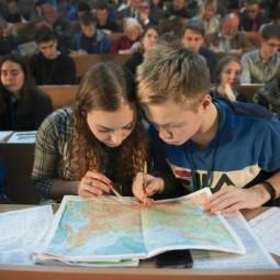 Всероссийский географический диктант в Казани 2020