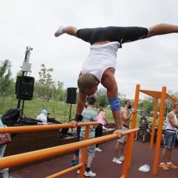 Всероссийский день физкультурника 2018