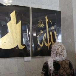 Выставка «Каллиграфия Востока в сердце Казани. Современные мастера Пакистана и Саудовской Аравии»