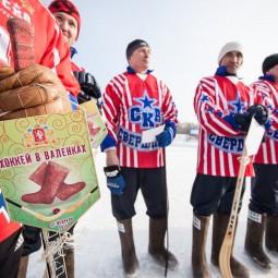 Матч по хоккею в валенках 2020