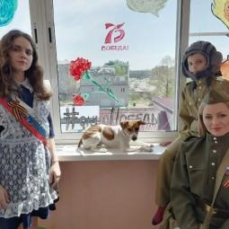 Акция «Окна Победы» а Казани 2020