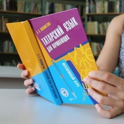 Клуб татарского языка на озере «Кабан» 2020
