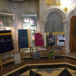 Ночь музеев в Музее исламской культуры 2020