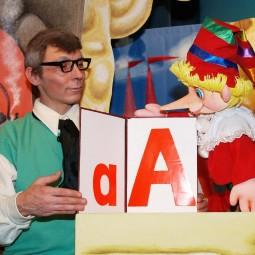 Кукольный спектакль «Буратино»