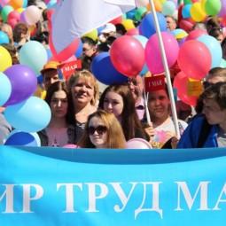 Праздник весны и труда в Казани 2019