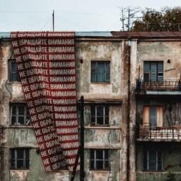 Выставка «Мергасовский. Flashback»