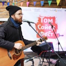 Закрытие фестиваля «Том Сойер Фест» 2019