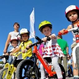 Детский велофестиваль «Велосипед – это здорово!» 2019
