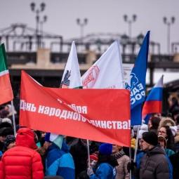 День народного единства в Казани 2018