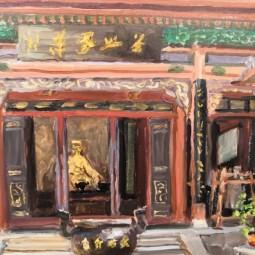 Выставка «Китай в глазах татарстанцев»