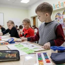 Онлайн-занятия в Казани