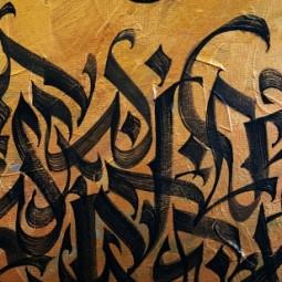 Выставка «Шамаиль Арт»
