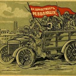 Выставка «Стихия Революции: 1917 год в истории России»