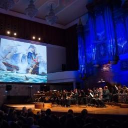 Концерт «Сказка об Абрикосовой косточке, или Все трубы в гости к нам!» 2019