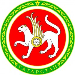 День государственного Герба Республики Татарстан 2018