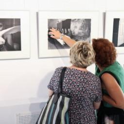 Выставка «Дорога…»