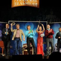 Шоу «Уральские Пельмени» 2019