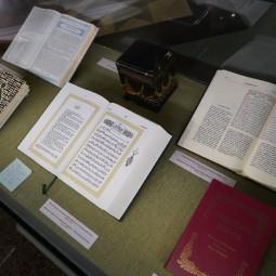 Выставка «Коран в переводах на языки народов мира»