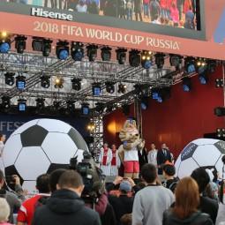 Фестиваль болельщиков FIFA в Казани 2018