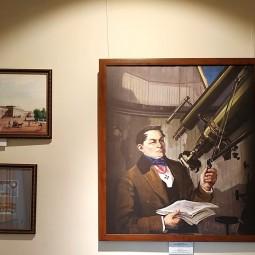 Выставка «Первый русский астроном»
