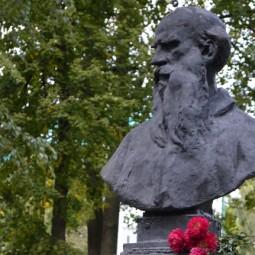 Единый день Л.Н. Толстого в Национальном музее РТ 2018