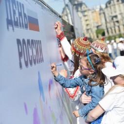 День России в Казани 2018