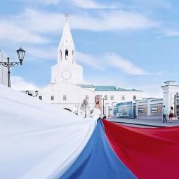 День России в музее-заповеднике «Казанский Кремль» 2020