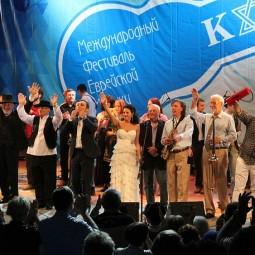 Международный фестиваль еврейской музыки 2018