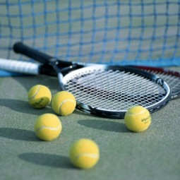 Международный теннисный турнир «Tatar Cup» 2017