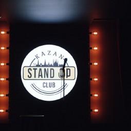 Stand-Up Show Зумеров 2021