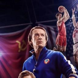 Показ фильма «Движение вверх» у Центра семьи «Казан» 2020