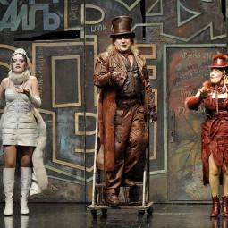 Спектакль «Трехгрошовая опера» 2018