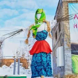 Масленица в Казанском зооботсаду 2019