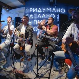 Проект «Hава»: концерт Необарды 2021