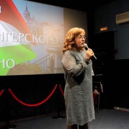 Дни венгерского кино 2018