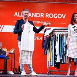 Мастер-класс от Александра Рогова 2018