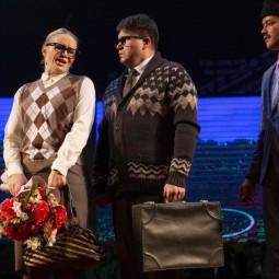 Спектакль «Женюсь.tat» 2020