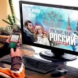 Онлайн-игра «Победы России» 2020
