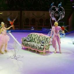 Шоу «Цирк на льду «Айсберг» 2018