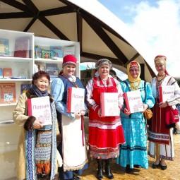 Фестиваль национальных литератур народов России 2018