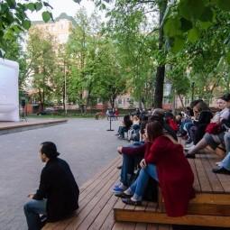 «Ретро-четверги» в парке «Крылья Советов» 2020