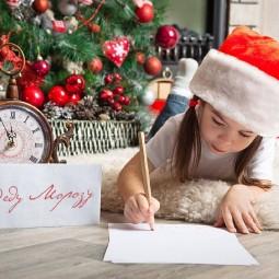 Благотворительная акция «Письма Деду Морозу» 2020