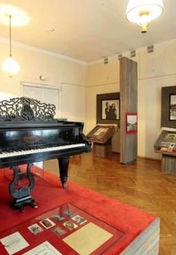 Камерный Шаляпинский зал